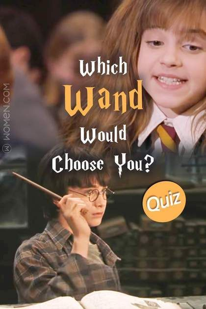 Country Music Harry Potter Harry Potter Quiz Harry Potter World Harry Potter Party Decorations Ha In 2020 Harry Potter Quiz Hogwarts Quiz Harry Potter Life Quiz