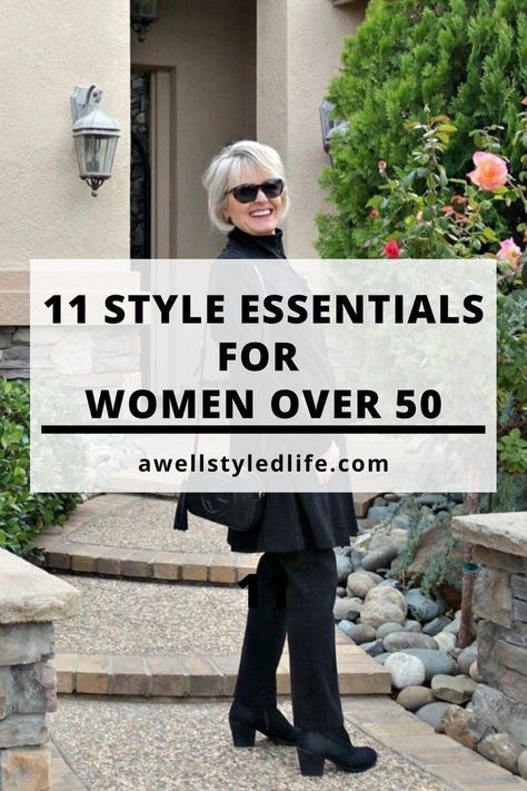 11 Style Essentials for Women Over 50 - A Well Styled Life® #womensfashionover40wedding