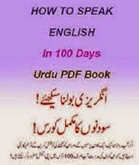 Speak English in 100 Days Free Download Urdu PDF Book | asim