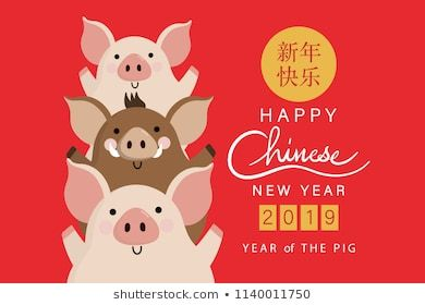 Happy Chinese new year 2019 greeting card with cute pig and boar