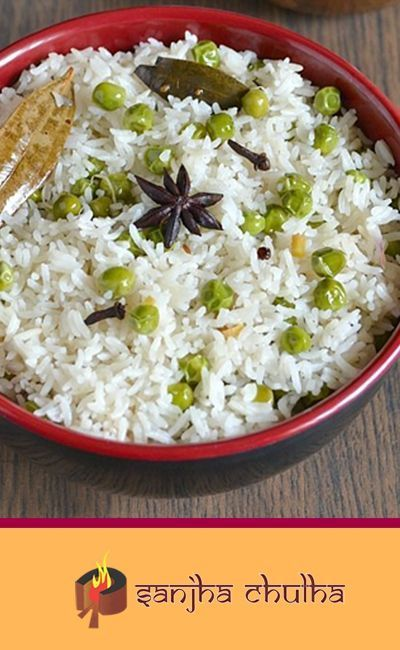 7 best rice specialties sanjha chulha images on pinterest rice peas pulao indian food recipe for more visit facebook forumfinder Choice Image