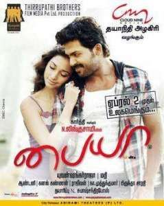 Paiyaa Songs Mp3 Download Tamil 2010 High Quality Song Free Mp3 Music Download Audio Songs Audio Songs Free Download