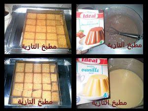 طبقات الفﻻن والبيسكوي Desserts Food Pudding