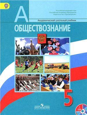 Otvety K Rabochej Tetradi Po Informatike 8 Klass Ovchinnikova With