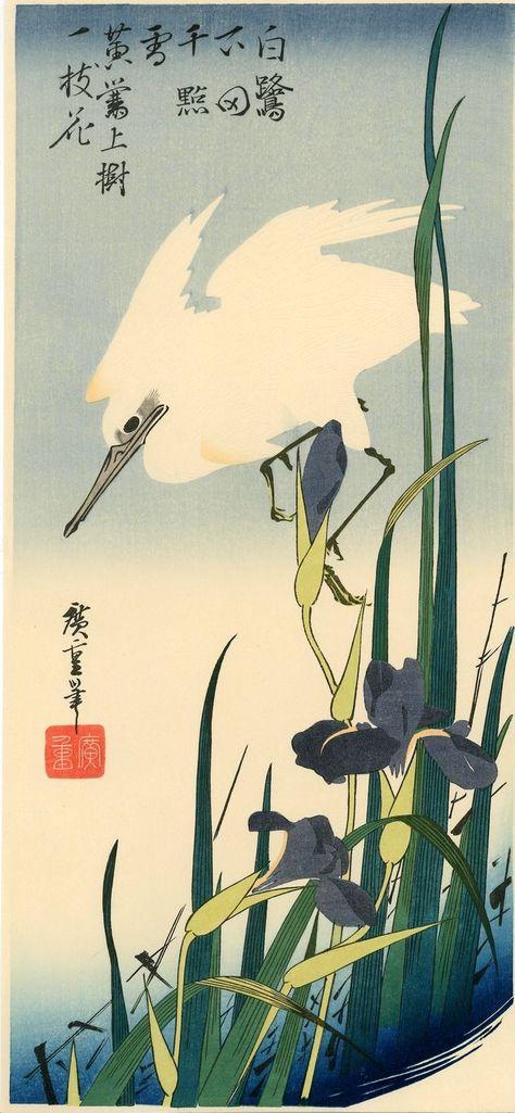 Veritable Estampe Japonaise De Hiroshige Iris Et Heron Blanc