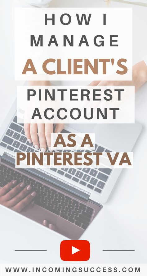 How I Manage a Client's Pinterest Account as a Freelancer VA & My Tips for New Virtual Assistants