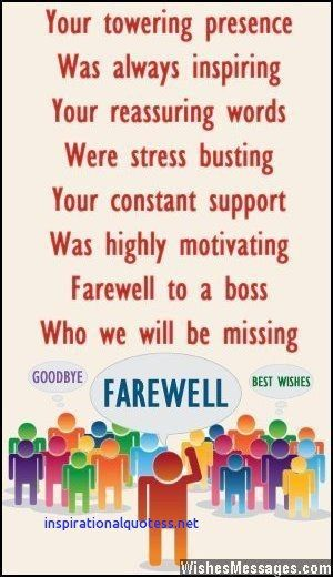 For Boss Leaving With Images Message For Boss Farewell