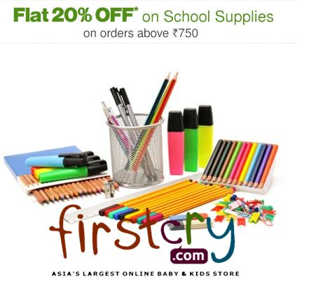 Reliable Office Supplies Coupons Techieblogie Info