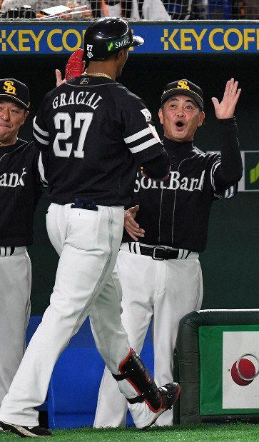 野球 日本 シリーズ 2019