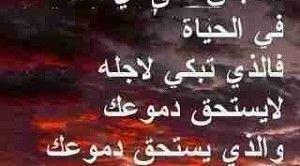 يارب رحمتك وسترك ورضاك زاكي Calligraphy Arabic Calligraphy Art