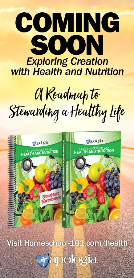 Apologia Health And Nutrition Visit Homeschool 101 Com Health For Sample Pag Homeschool Curriculum Reviews Homeschool Science Curriculum Homeschool Science