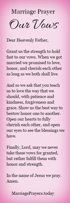 Marriage prayer to hold fast to our vows. Http://becomeyourbest.biz