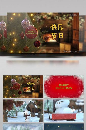 3d Kids And Snowman Animation Happy Opening Video Aep Free Download Pikbest Merry Merry Christmas Snowman