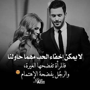 5 747 Likes 41 Comments Aktob Aliha أكتب إليها Aktob Aliha On Instagram ما هو الحب الحقيقي حب أحبك كلام جميل Sweet Words Love Words Arabic Sweets