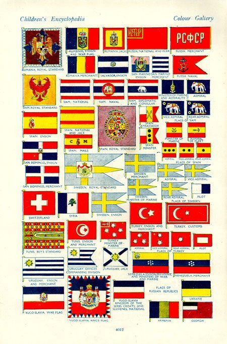 World Flags Print 1950s 4012 Llustrations Lithograph Paper Etsy In 2020 Flags Of The World Flag Prints Flag