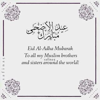 Eid Al Adha 2020 Wishes Images In Hd Free Download Eid Al Adha Wishes Eid Mubarak Messages Happy Eid Al Adha