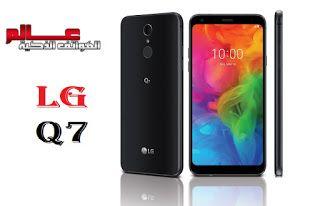 مواصفات و مميزات هاتف إل جي Lg Q7 Smartphone Phone Electronic Products