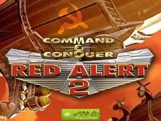 تحميل لعبة Red Alert 2 كاملة مضغوطة برابط واحد مباشر العاب للكمبيوتر Places Visiting Places To Visit