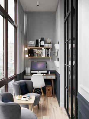 Cerrar La Terraza El Despacho En Casa Msk Quarter Interiores De Casas Pequenas Decoracion De Oficina En Casa Balcon Del Apartamento De Decoracion