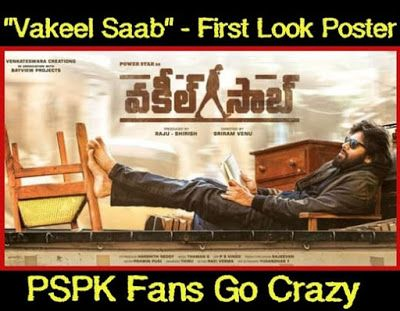 Pawan Kalyan S Vakeel Saab First Look Poster Release Crazy