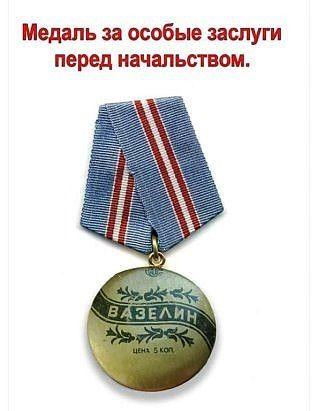 Зеленский наградил хореографа Чапкиса орденом Ярослава Мудрого, - указ - Цензор.НЕТ 9840