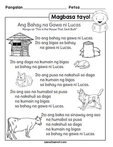 Filipino Worksheets Samut Samot Remedial Reading Reading