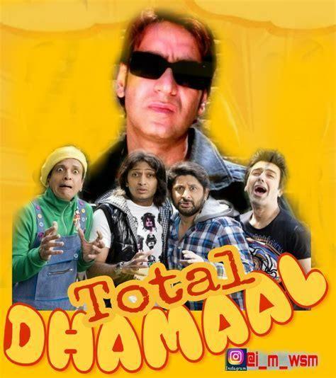 Total Dhamaal Dhamaal3 Double Dhamaal Sanjay Dutt