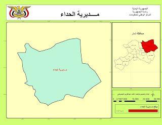 مدونة الأستاذ محمد محمد عبدالله العرشي مديرية الحداء 2 Yemen Pics Map Screenshot