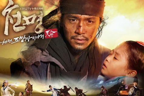 37 Historical Korean Dramas In Romania Ideas Istorie Romani Filme Dramă Coreene