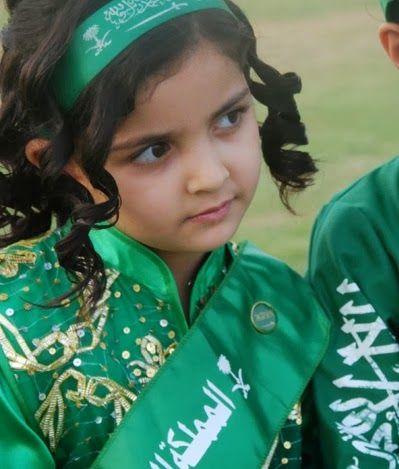 رمزيات اليوم الوطني السعودي 1441 صور خلفيات اليوم الوطني 89 خلفيات للجوال لليوم الوطني السعودي مجلة رج Saudi Arabia Happy Birthday Happy Independence Day