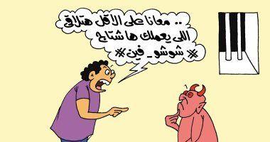الخبر غير متاح Caricature Family Guy Fictional Characters