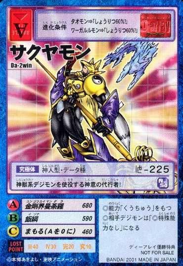 Sakuyamon Wikimon The 1 Digimon Wiki Digimon Comic Book Cover Japan