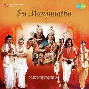 sri manjunatha telugu movie songs | destop | Telugu movies