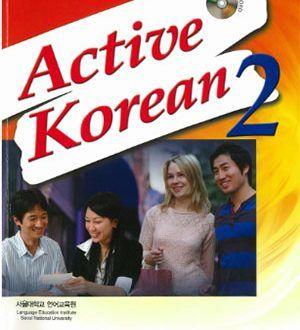Download Active Korean 2 Pdf Audio Illustration