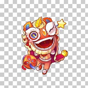 Lion Dance Dragon Dance Chinese New Year Png Clipart Animals Art Carnival Chinese Dragon Chinese Elements Free P New Year Cartoon Lion Dance Cartoons Png