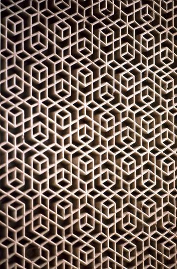 Pattern in Islamic Art - Maharajah's Palace