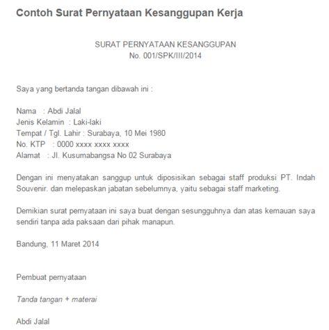 Contoh Surat Pernyataan Rekomendasi Surat