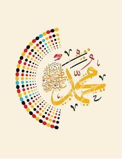 صور الصلاة على النبي 2021 محمد صلي الله عليه وسلم Islamic Art Calligraphy Islamic Caligraphy Art Islamic Calligraphy