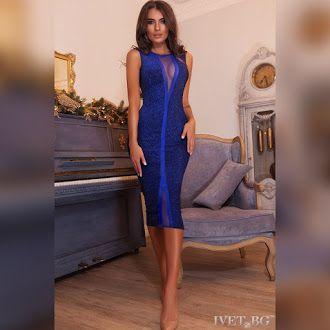 08d9bff1c35 Εντυπωσιακό μίντι μπλε φόρεμα DULSINEA | Τέλεια φορέματα | Φορέματα ...