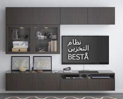 إلهام أثاث الأطفال ايكيا Ikea Living Room Room