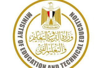 كل ما تريد معرفته عن مسابقة وزارة التربية والتعليم لعام 2019 2020 Ministry Of Education Scholastic Education