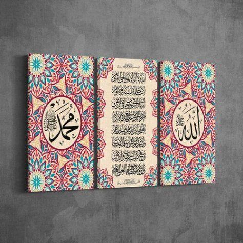 Modern Islamic wall art Set of 3 Islamic Canvas framed