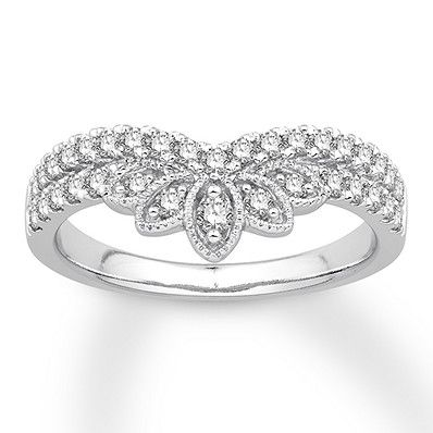 This Lovely Contoured Enhancer Ring Features A Floral Design Of Sparkling Round Diamonds In The Center White Gold Wedding Ring Guard Diamond Anniversary Bands