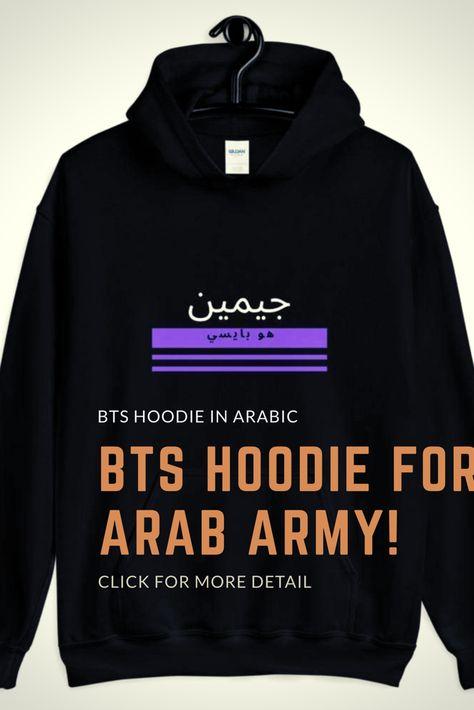 Bts X Arab Army Seoul Bts Hoodie Korea Travel
