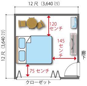 8畳の主寝室のレイアウト 寝室 レイアウト 寝室 レイアウト 8畳 主寝室のデザイン