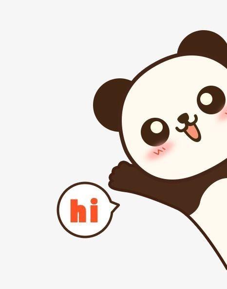 Pin By Ynysthia On Woa Cute Panda Wallpaper Cute Panda Cartoon Cute Panda Drawing