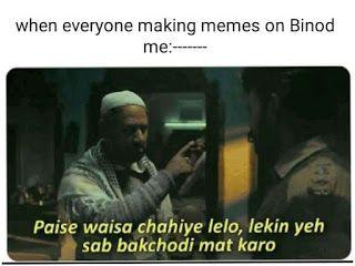 Who Is Binod In Memes Binod Memes Why Binod Memes Trendig Why Binod Meme Is Trending Binod Trending On Instagram What Is Binod In Y Memes Relatable Funny Memes