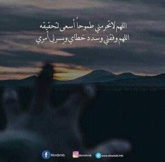 Pin By Salma Drissi Bakhkhat On كلام في حب الله Beautiful Arabic Words Arabic Quotes Quran Quotes