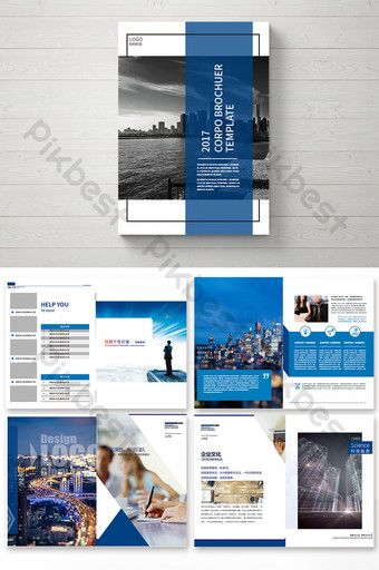 Simple Blue Corporate Investment Package Brochure Psd Free Download Pikbest Company Profile Design Magazine Layout Design Portfolio Design Layout