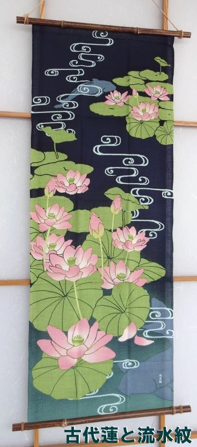 楽天市場 絵手ぬぐい 古代蓮と流水紋 捺染 濱文様 夏柄 てぬぐい 手拭い 蓮の花 えすみshop 蓮の絵 古代 絵